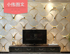 【小伟建模图文】电视背景造型墙