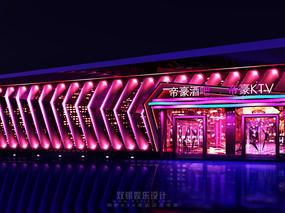 福建龙海帝豪酒吧