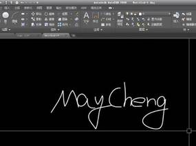 LOGO以及手绘签名完美导入CAD
