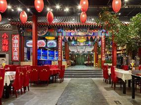 小渔山四合院露天大排档中式餐厅-实景拍摄图