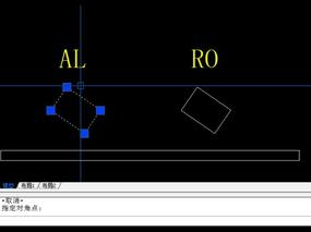 【林加CAD图文】AL-对齐/ RO-旋转命令