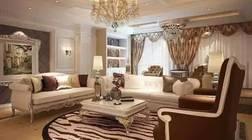 室内设计中灯光的选购与搭配