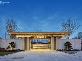 独尊建筑摄影:中式美学,保利天府林语销售中心