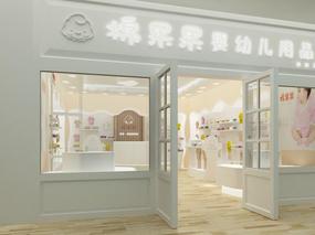 成都专业母婴店设计<林风设计>