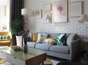 三居室北欧风格设计案例