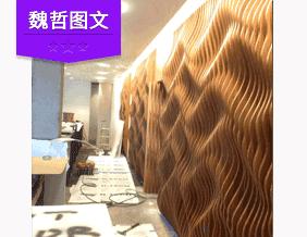 【魏哲建模图文】波浪条纹造型墙-新手推荐