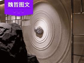 【魏哲建模图文】涟漪状墙体-新手推荐