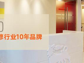 劳特曼基金办公室装修设计 - 尊重,谦虚,亲密