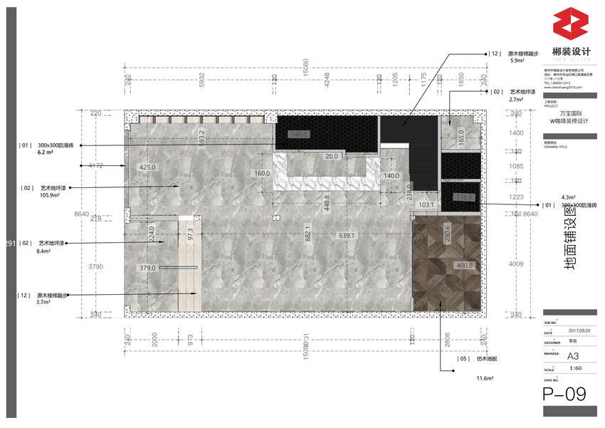CAD施工图