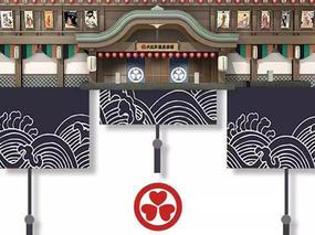 【温泉洗浴设计】上海大江户温泉物语,足不出国便可体验纯正日式汤泉!