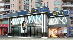 现代风格餐厅装修设计案例有哪些你知道吗