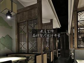 新中式的美,尽显江南风韵