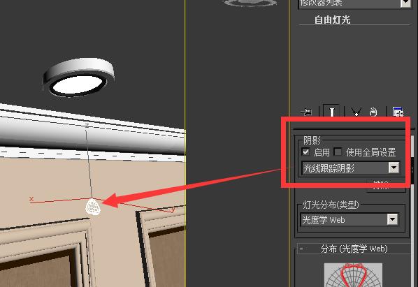 【3dmax疑难问题】分布式渲染IES灯光丢失解决办法
