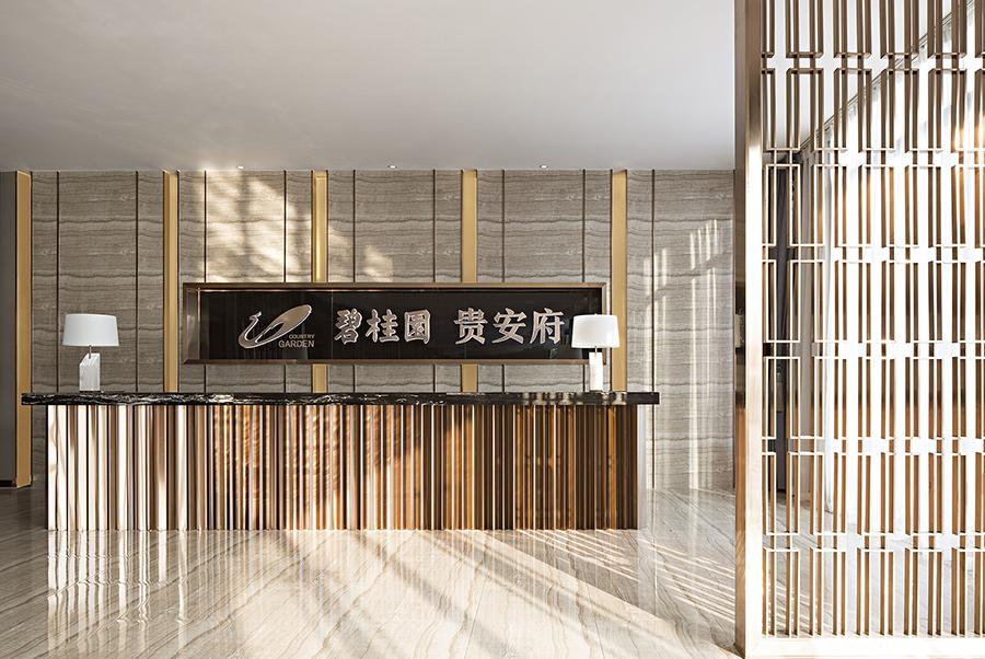 香港方黄丨福州碧桂园贵安府售楼处:雅澹明洁,感受空间的似水温柔