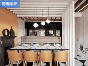 黑和白--餐厅