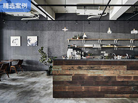 设计案例:商业空间咖啡厅案例精选