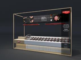 杭州网易味央黑猪肉商场零售|空舍设计