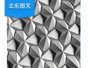 【立东建模图文】 六边形拼接硬边造型制作