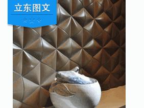 【立东建模图文】六边形墙块制作-新手推荐