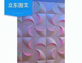 【立东建模图文】镰刀状造型墙-进阶推荐