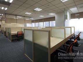 新概念办公室