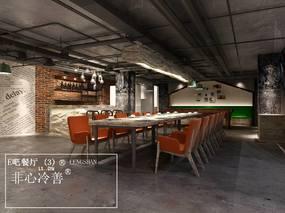 WYD+无影——E吧餐厅