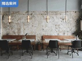 设计案例:餐饮空间设计精选