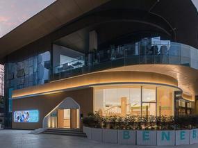 深圳南山区-圆道设计 | BeneBaby 国际日托