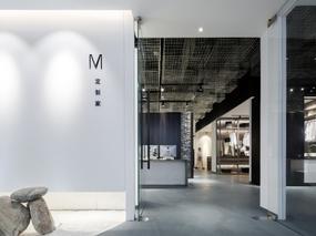简约后现代展厅设计 | 后山∙云