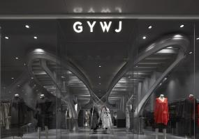 GYWJ服装店   叶梹室内设计
