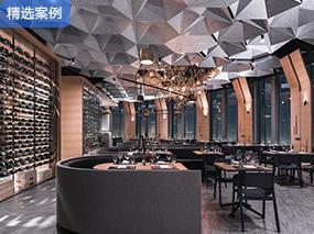 设计案例:商业空间餐厅案例澳门威尼斯人娱乐论坛