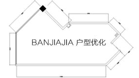 【户型优化第3期】75平米  层高5.6M  挑战不可能!【获奖名单已公布】