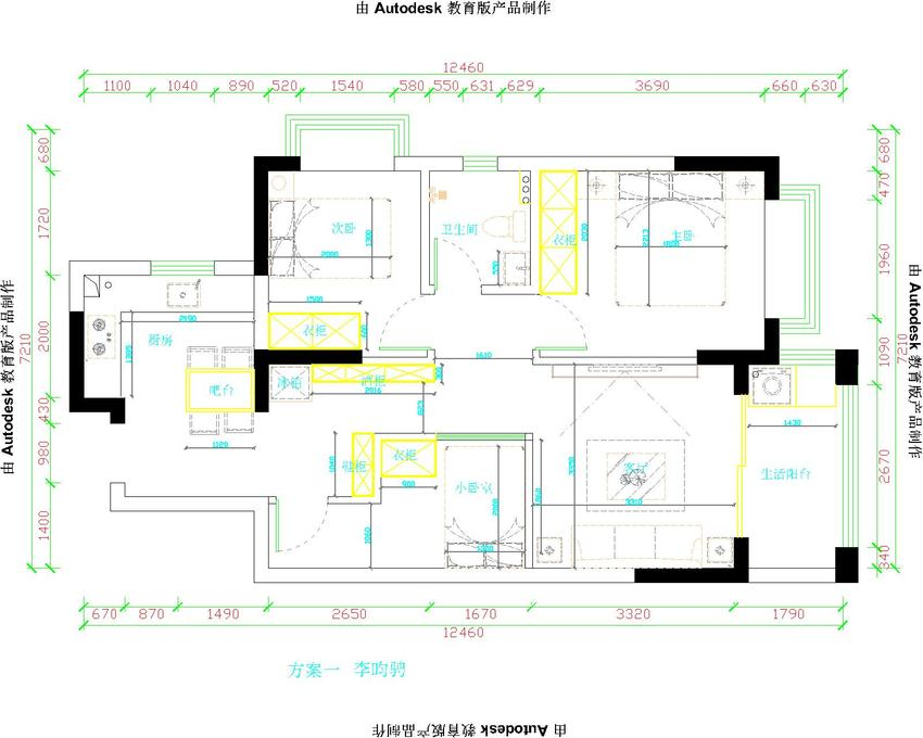 【户型优化第2期】90平米挑战三房的28套设计方案
