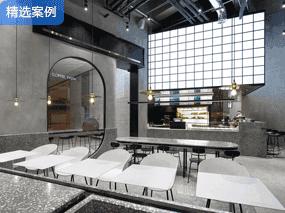 盒里轻食餐厅,武汉 / 武汉朴开十向设计事务所