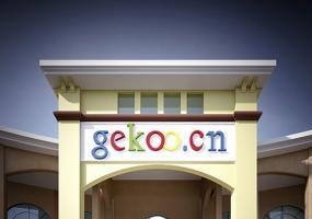 格库幼儿早教中心 | 地产售楼部改造,原来华丽的转身还可以这样