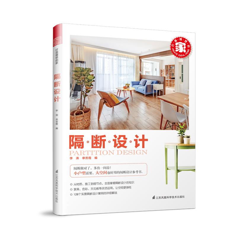 【户型优化第7期】如何为父母考虑设计布局? 设计师们为你呈现23套方案