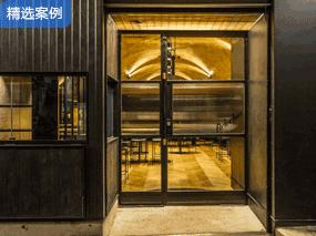 墨尔本Arlechin酒吧装修设计