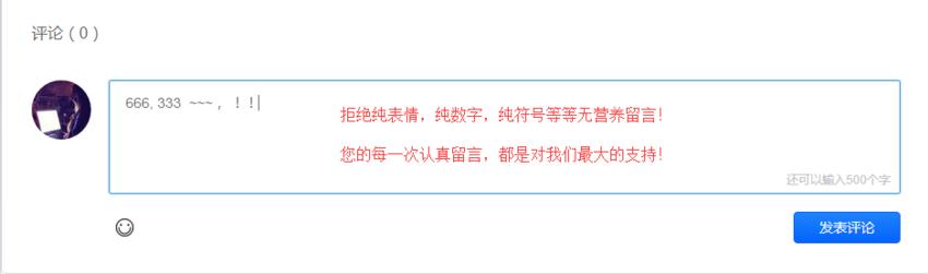 【新书预售】留言免费抢《三维家装水电设计全解析》活动已结束!!中奖名单已论坛公布